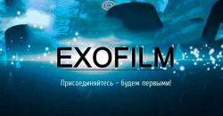 ExoFilms - онлайн фильмы