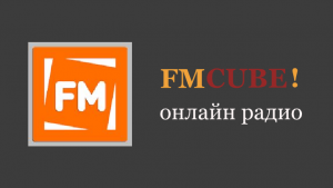 тысячи радиостанций онлайн