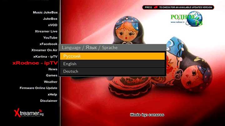 просмотр видео-сервисов на Android TV