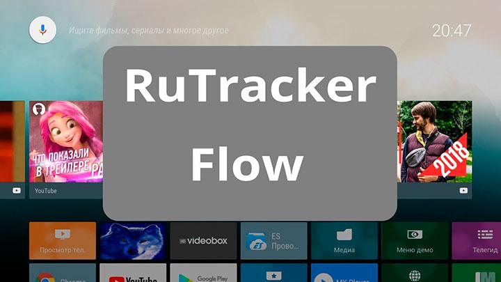 Flow RuTracker Client - найти и скачать торрент