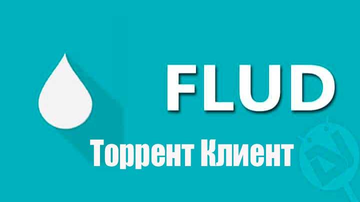 Flud - Torrent Client