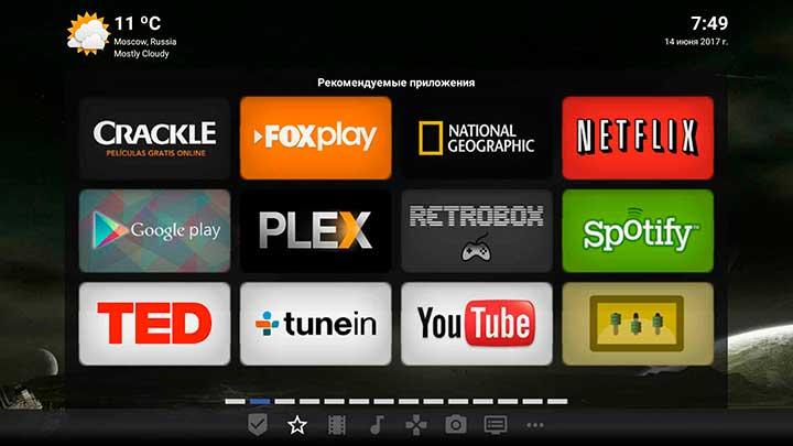 лаунчер для медиаприставок на Android TV