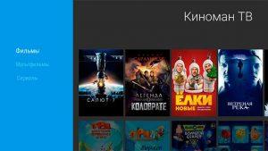 торрент-клиент трекера Kinozal.tv
