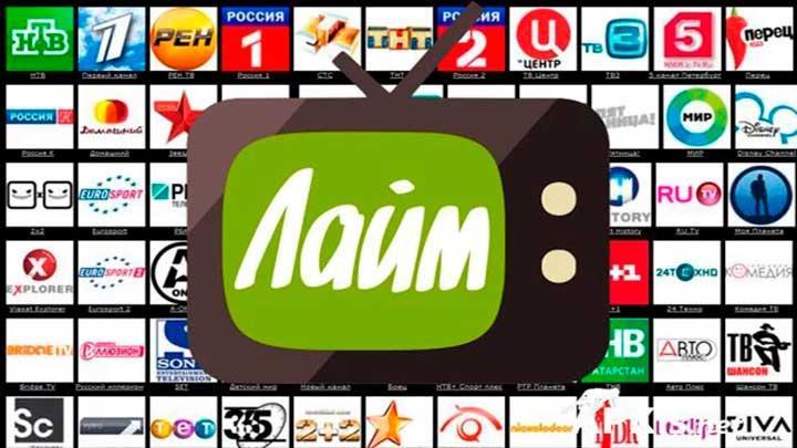 Лайм HD TV смотреть онлайн 145 телеканалов