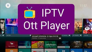 IPTV плеер
