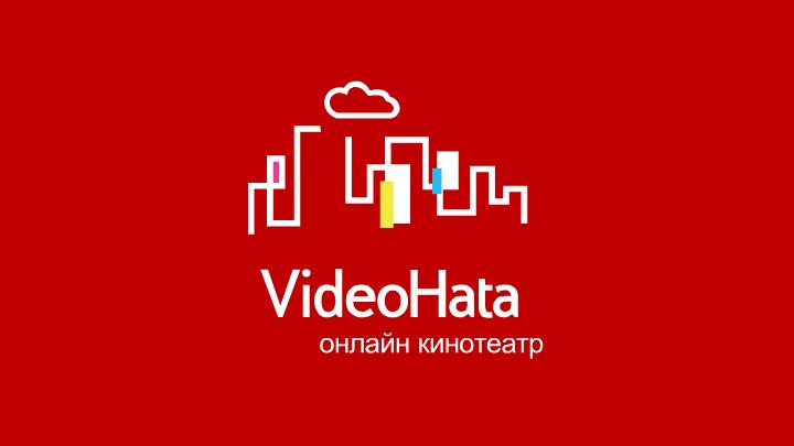 VideoHata