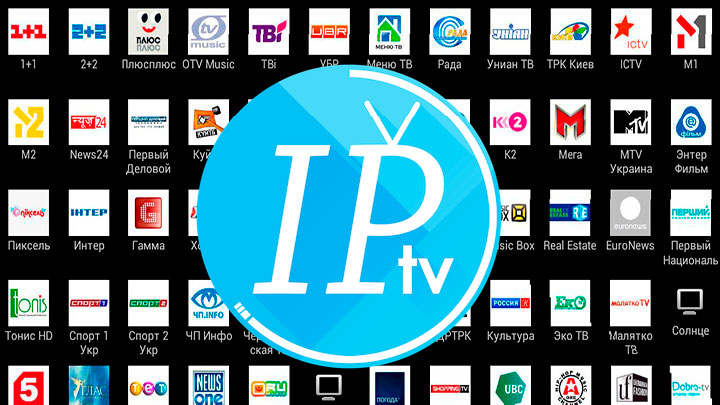 IPTV Loader Free