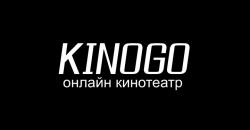 Kinogo - онлайн кинотеатр
