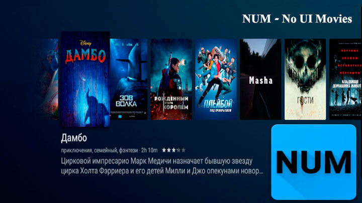 NUM - No UI Movies