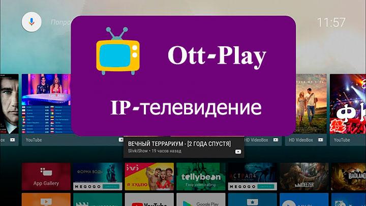 Ott-Play