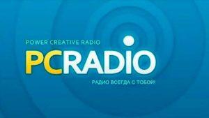 Радио онлайн - PCRADIO