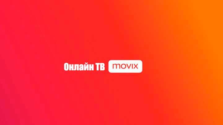 Movix Pro