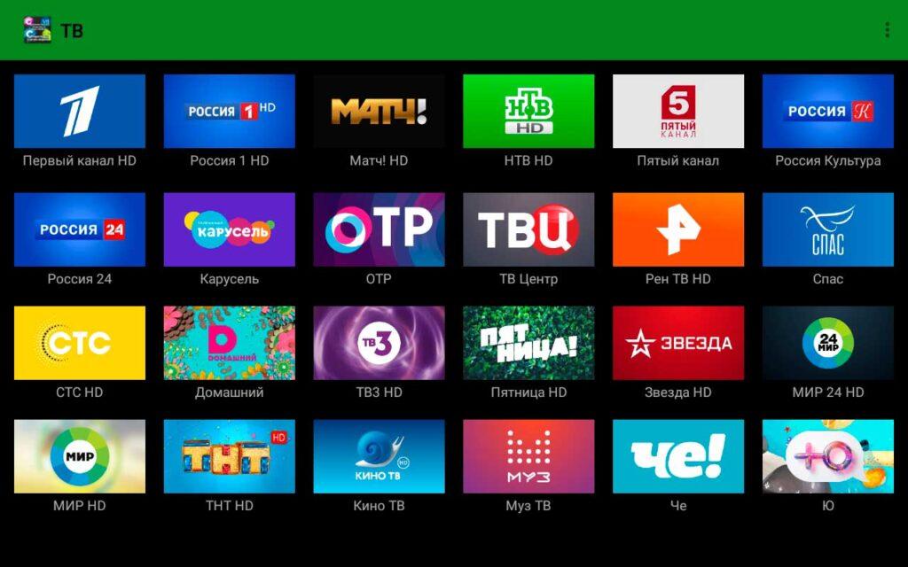ТВ на твоём Android